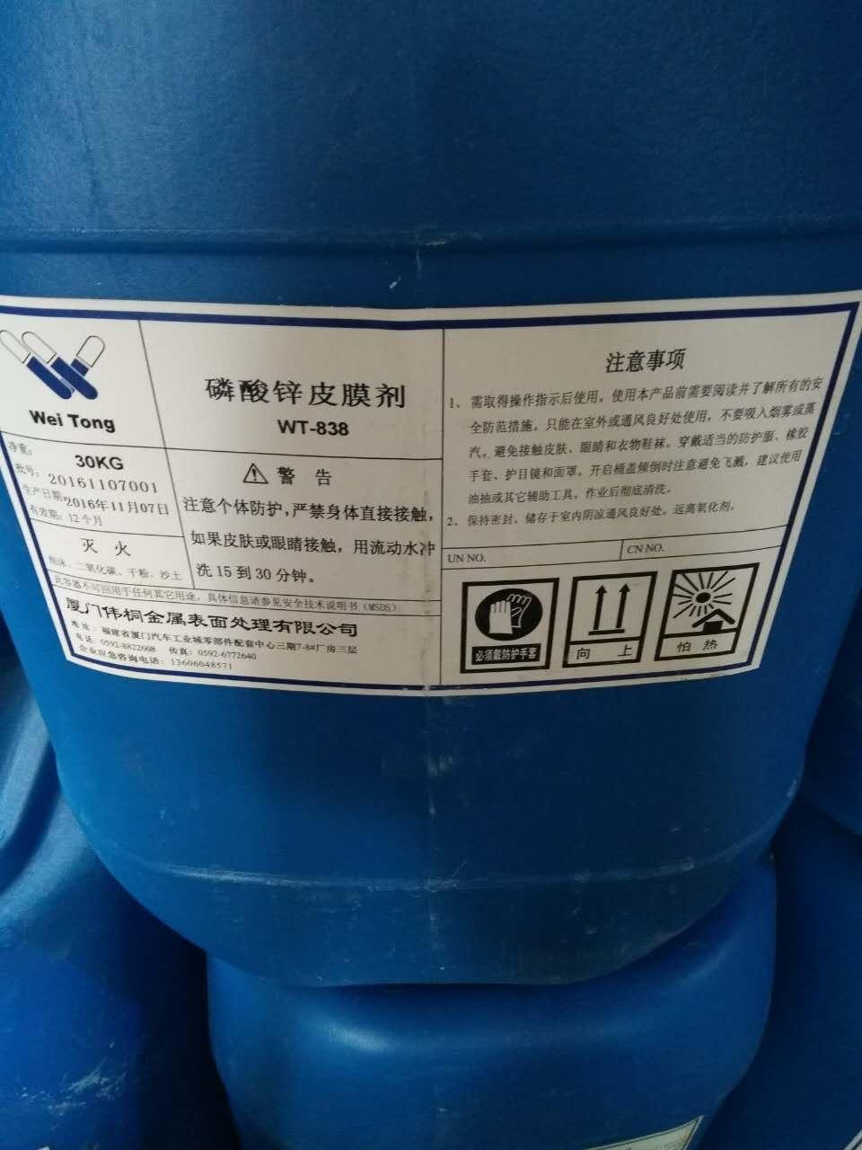 壳牌润滑油|福建知名的化工产品原料品牌