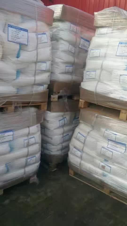 聚丙烯酰胺_土立方工贸供应销量好的化工原料