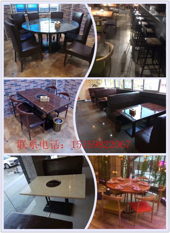 泉州大理石火鍋店桌椅廠