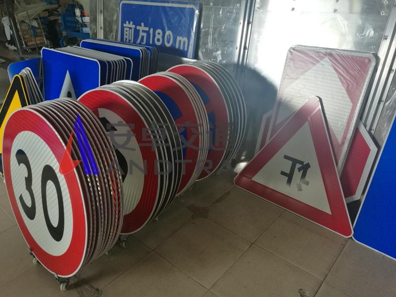 中山哪有卖价位合理的交通标示牌 交通设施标志牌