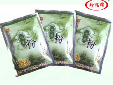 优质姜黄调料批发-热卖姜调料推荐
