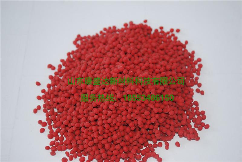 TPR生产厂家|康盛达新材料科技供应新TPR