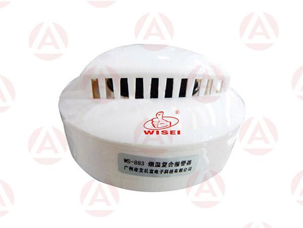 煤气探测器 广东口碑好的烟雾探测器供应