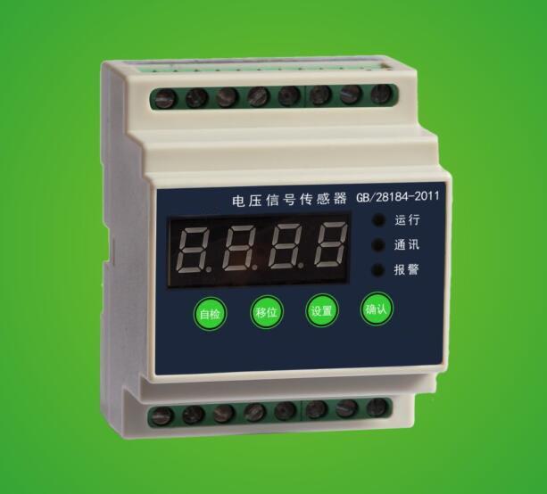 陕西消防电源监控器价格——TH-PBM