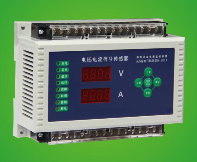 SYDJ-A——优质消防电源监控器品牌推荐
