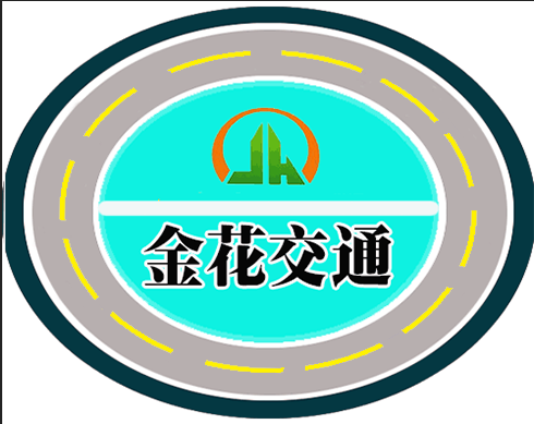 青海停车场施工资料-停车场施工