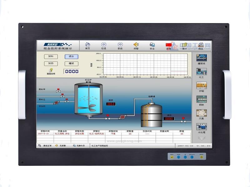 天津22寸工业液晶显示器-高性价的22寸工业液晶显示器北京智源达科技供应