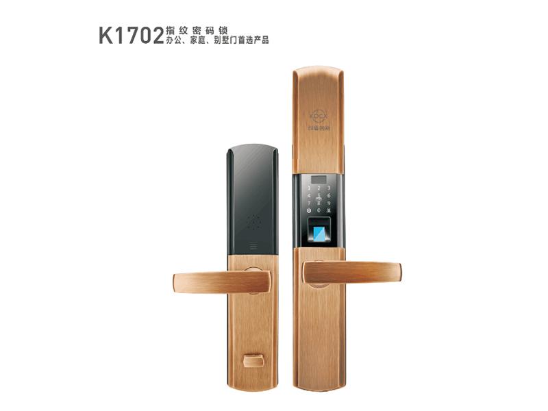 优质的K1702智能锁-广东实用的K1702智能锁供销