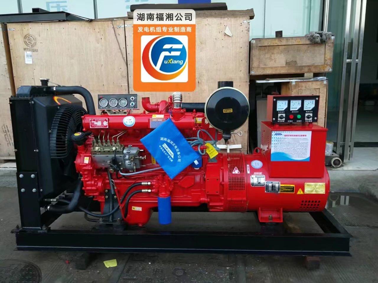 长沙齐全湖南潍柴动力柴油发电机组供应 供销湖南潍柴动力柴油发电机组
