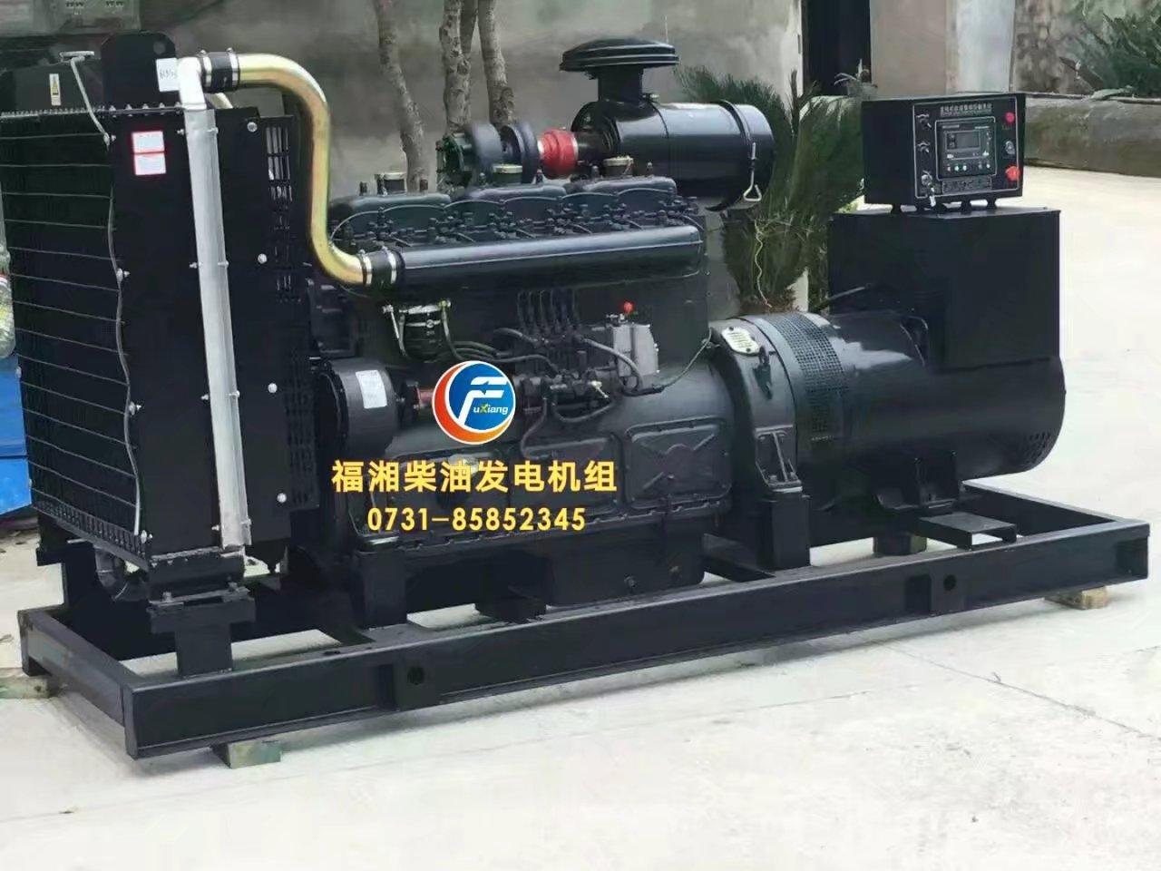 供销湖南潍柴动力柴油发电机组 供应福湘发电机耐用的湖南潍柴动力柴油发电机组