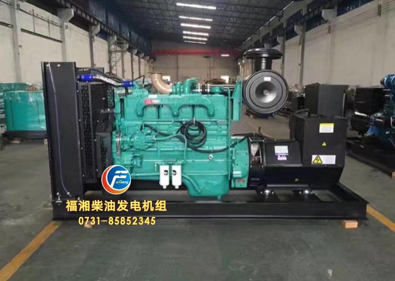 价位合理的湖南柴油发电机组-湖南柴油发电机组要在哪里可以买到