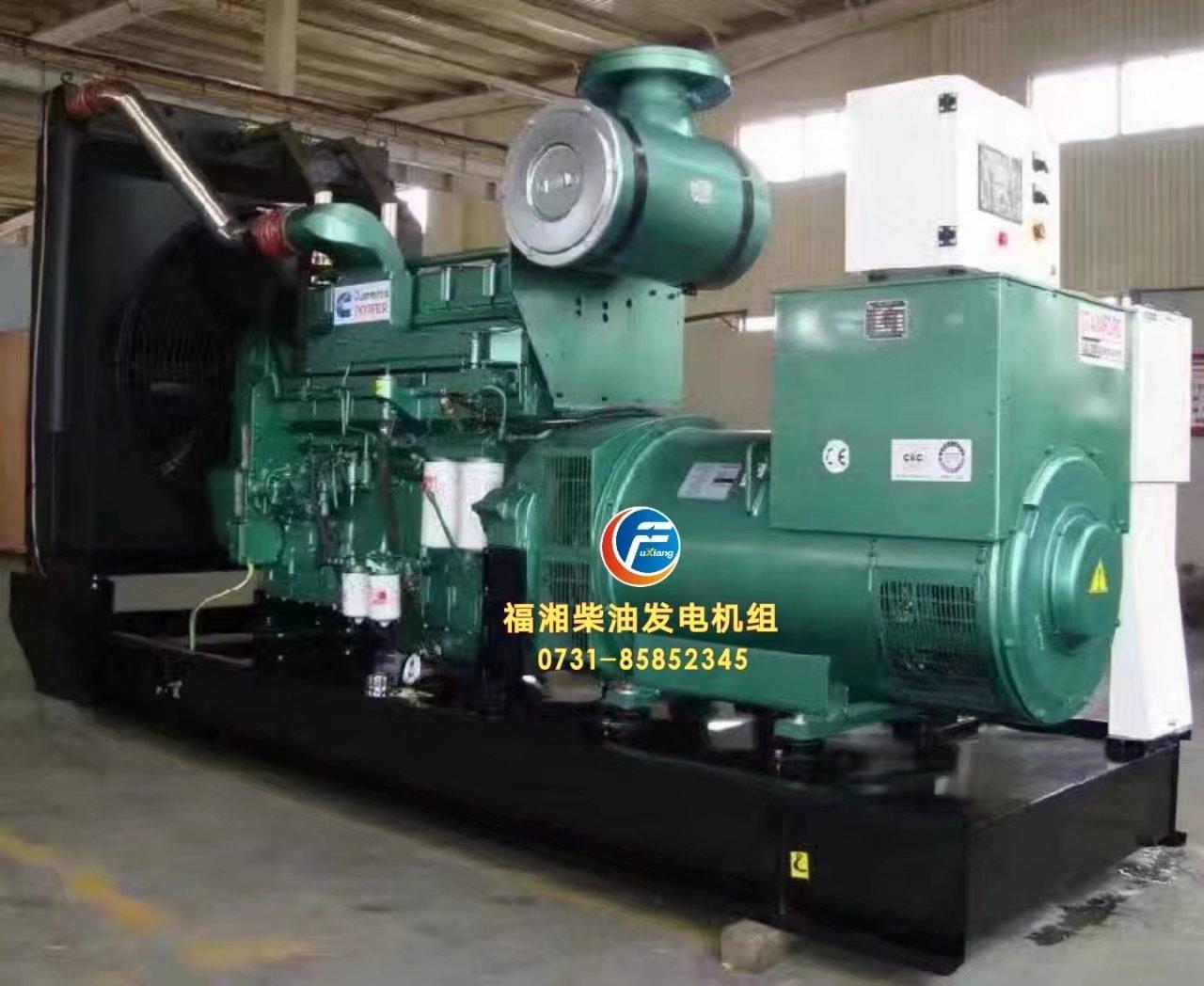 湖南柴油发电机组在长沙哪里可以买到 代理湖南柴油发电机组