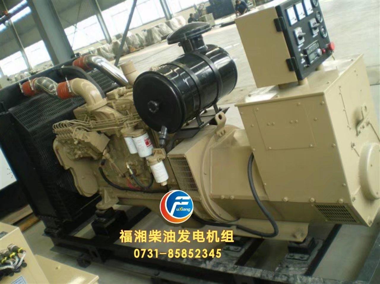 長沙規模大的湖南柴油發電機組廠家推薦 出售湖南康明斯發電機