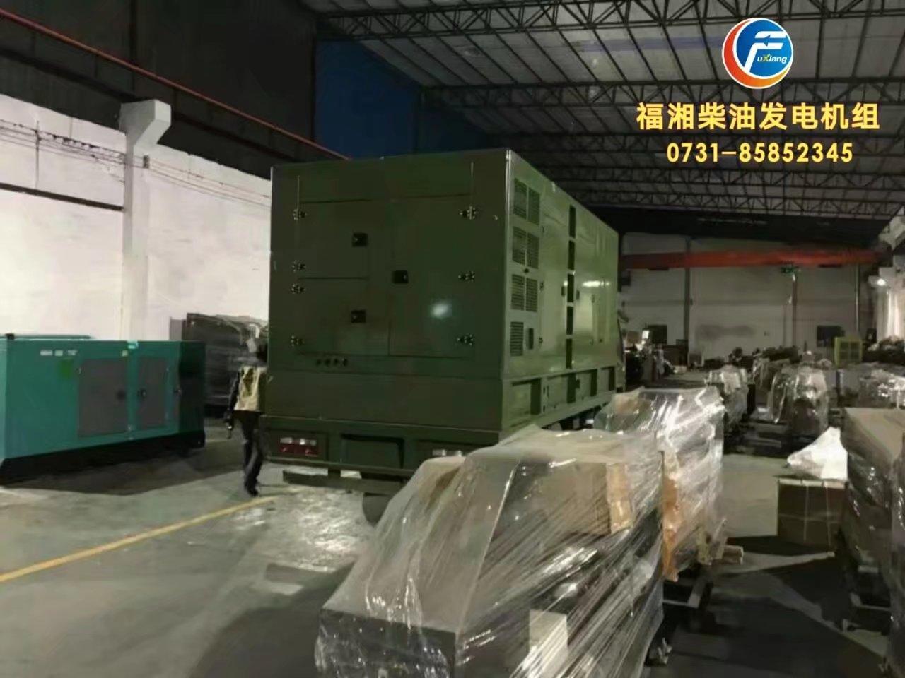 内销湖南福湘,供应长沙口碑好的湖南柴油发电机组
