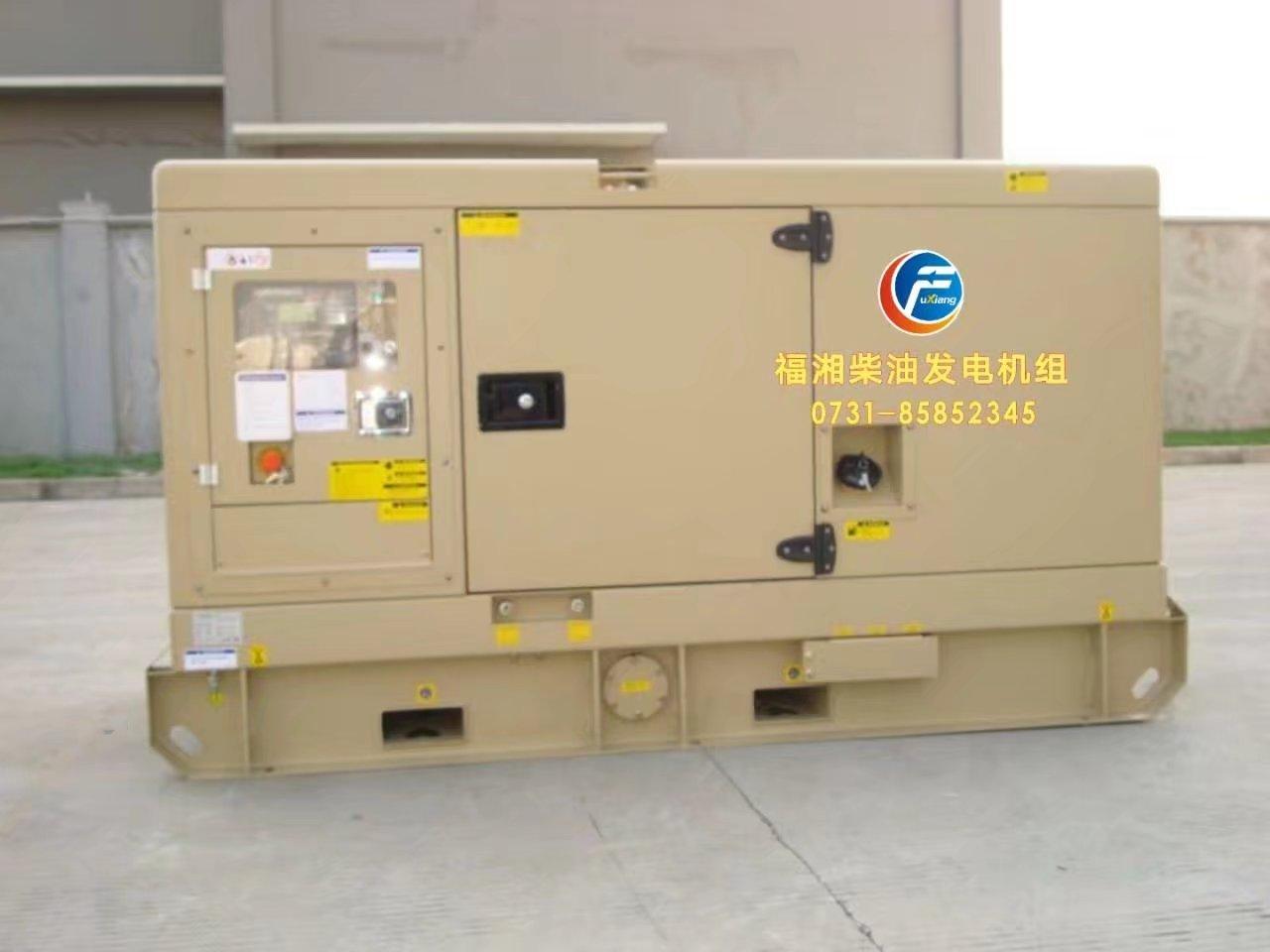 长沙正宗柴油发电机组厂家供货|精良的正宗柴油发电机组