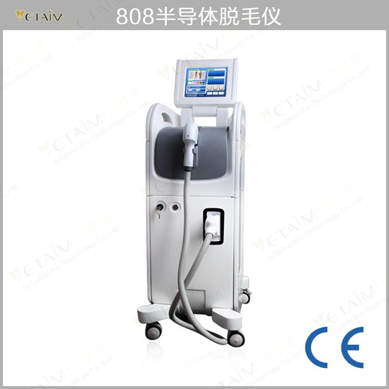 上海808激光脱毛仪价格-质量硬的808脱毛仪推荐