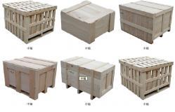 拆装木箱——江苏优质实木木箱