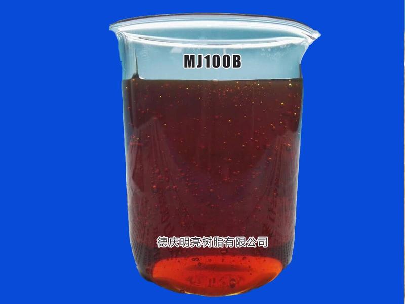 醇溶性树脂市场行情|想买高品质醇溶性树脂就来明亮树脂