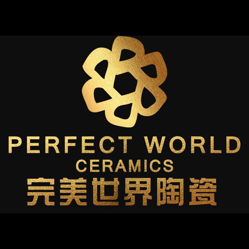 佛山市完美世界陶瓷有限公司