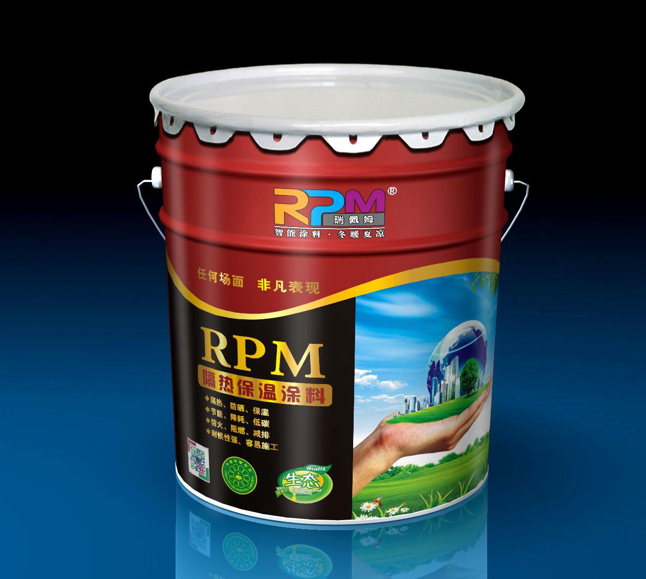价位合理的反射隔热涂料价格-广东好的反射隔热涂料供应出售