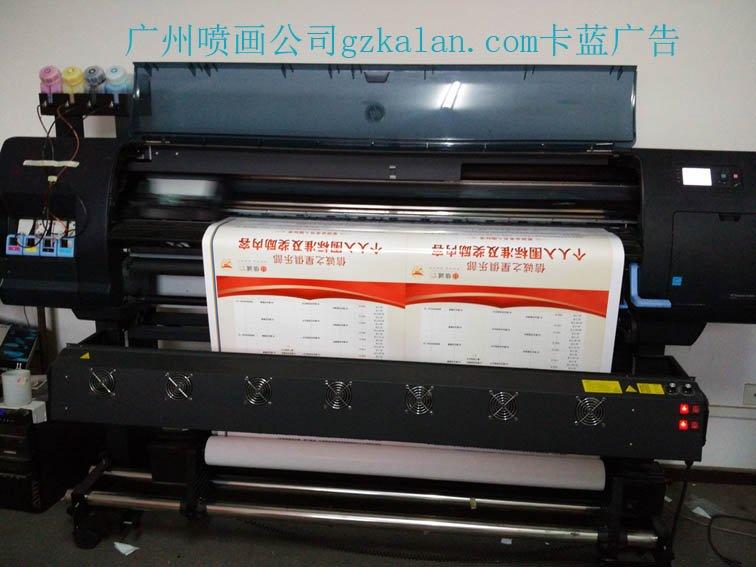 广州车身广告画玻璃贴安装_卡蓝广告_实力可靠——怎么选择广州喷画公司