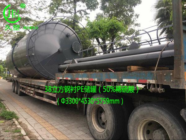 防城港液碱储罐-广东液碱储罐报价