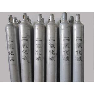 [荐]兰州专业的氧气供应厂家|张掖二氧化碳
