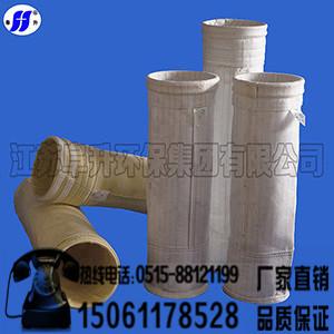 焦化廠除塵布袋推薦-江蘇阜升集團提供具有口碑的焦化廠除塵布袋
