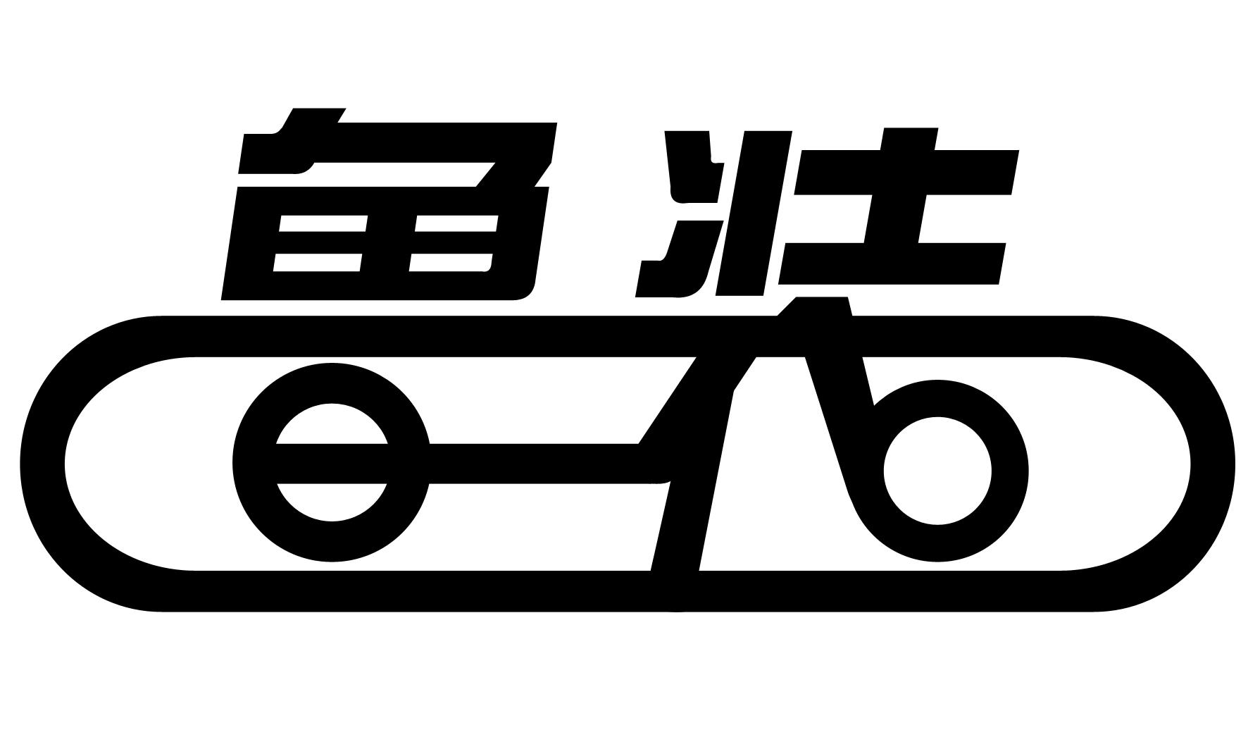 山东鲁装制衣有限公司