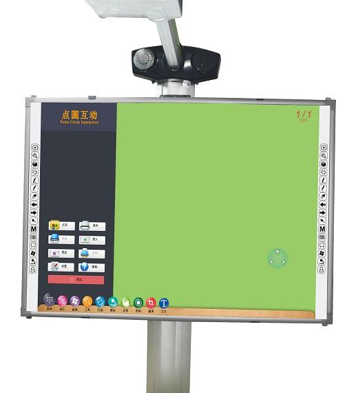 渭南市 全程教学会议培训设备供应商【点圆一应俱全】