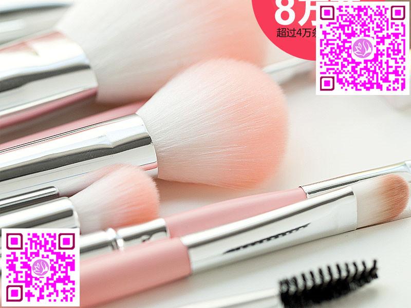 供应上海价格实惠的美容养生信息网彩妆刷子,美容养生信息网供应商