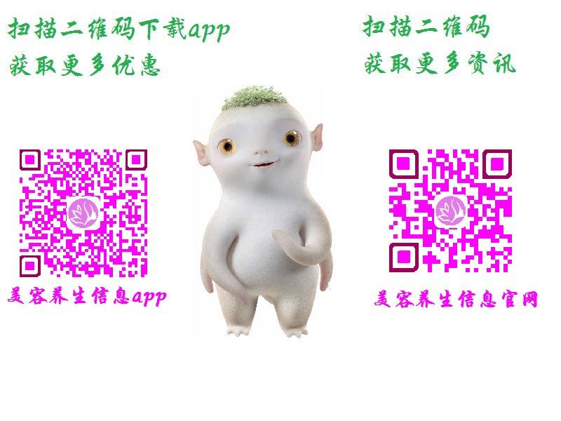 美容养生信息网价格行情_玲姐生活美容馆提供有品质的挂钩