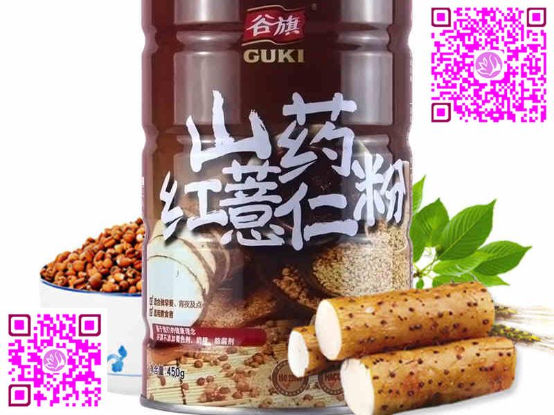 上海哪里有供应品质好的黑豆粉|美容养生信息网价格行情