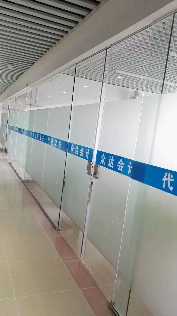 广东中山代理注册公司特色-阜沙镇代办公司注册