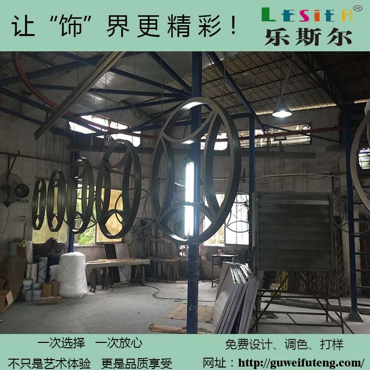 广东好的铝窗花供应-陕西铝窗花