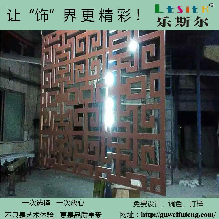 广州实用的焊接铝合金窗花|铝窗花