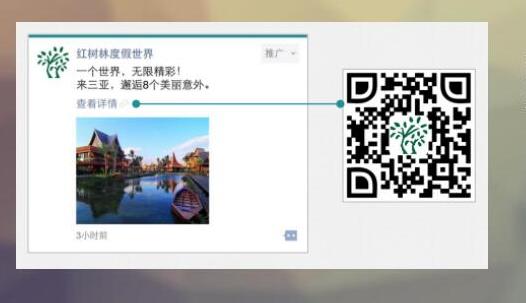 富均网络科技靠谱的微信朋友圈广告推荐 南平银收宝手机POS机