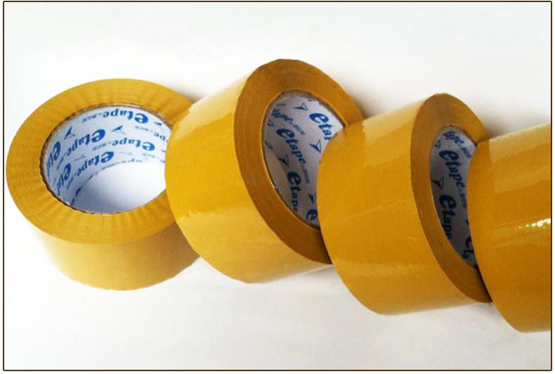 石嘴山米黄胶带厂家-银川哪里能买到新品米黄胶带