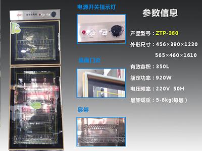 兰州厨房设备-物超所值的厨具就在辰鑫洗涤化工有限公司