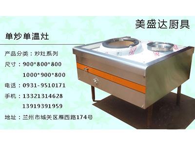 甘肃美盛达厨具-有品质的厨具多少钱