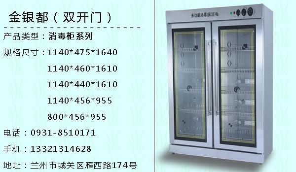 甘肃消毒柜价格-在哪能买到高质量的厨具