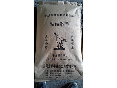 辽宁胶粉|优惠的胶粉推荐