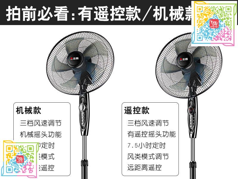 推荐上海优质落地风扇,陕西超市网落地风扇公司