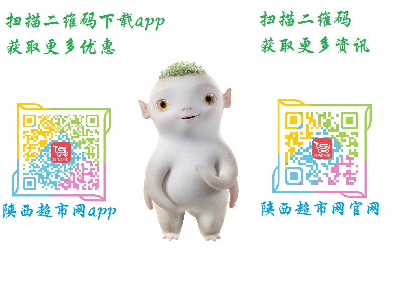 陕西超市网饮料低价甩卖,热销陕西超市网饮料【推荐】