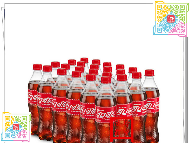 陕西超市网-热销可乐推荐