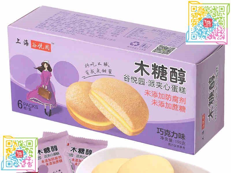 上海哪里有实惠的夹心蛋糕供应-陕西超市网夹心蛋糕供应