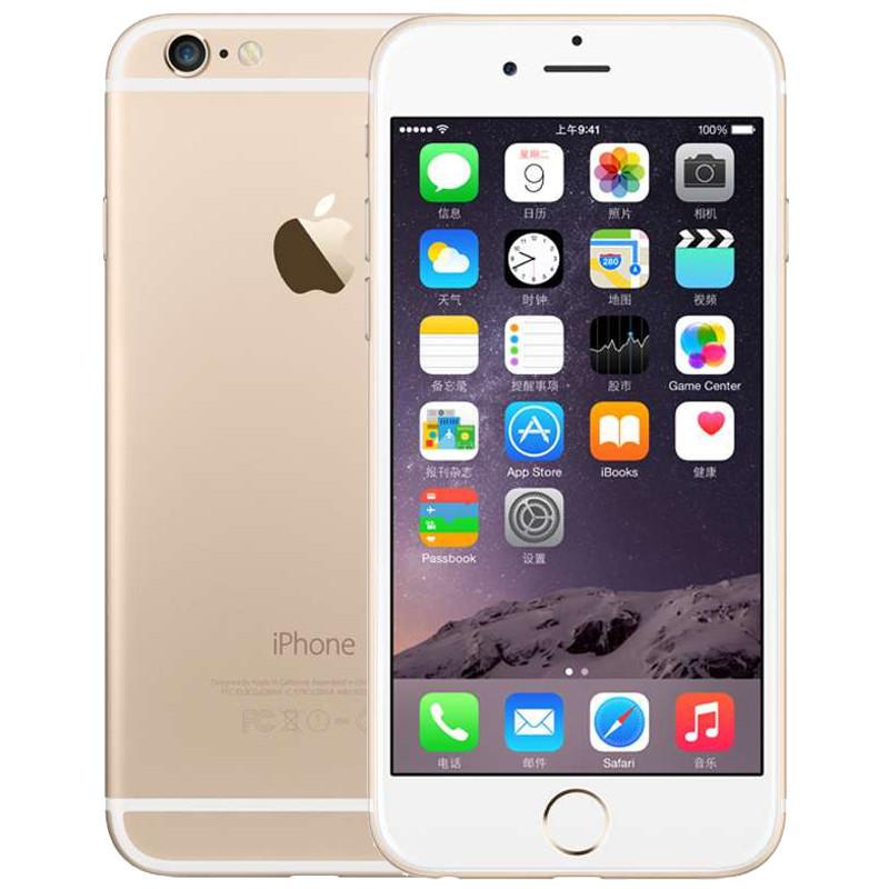昆明苹果手机哪里有卖_苹果手机公司