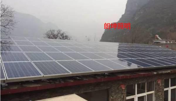 光伏发电代理-想买实用的农村屋顶光伏发电就来甘肃朗坤照明