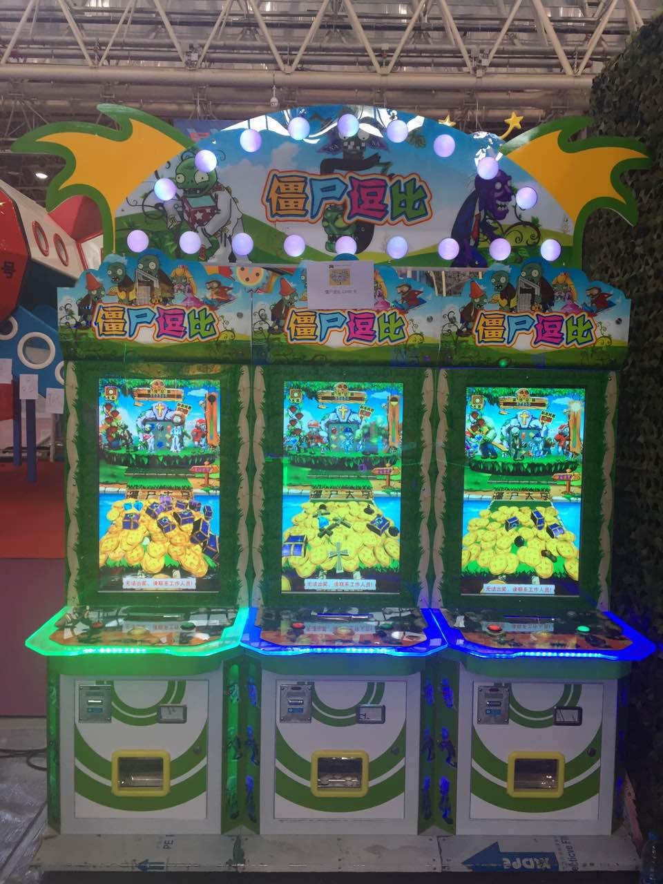 虚拟推币机怎么玩 广州哪里有供应价位合理的虚拟推币机