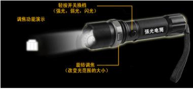 價位合理的夜燈|成都哪里有供應口碑好的變焦亮光手電筒